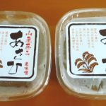 syouhin-miso